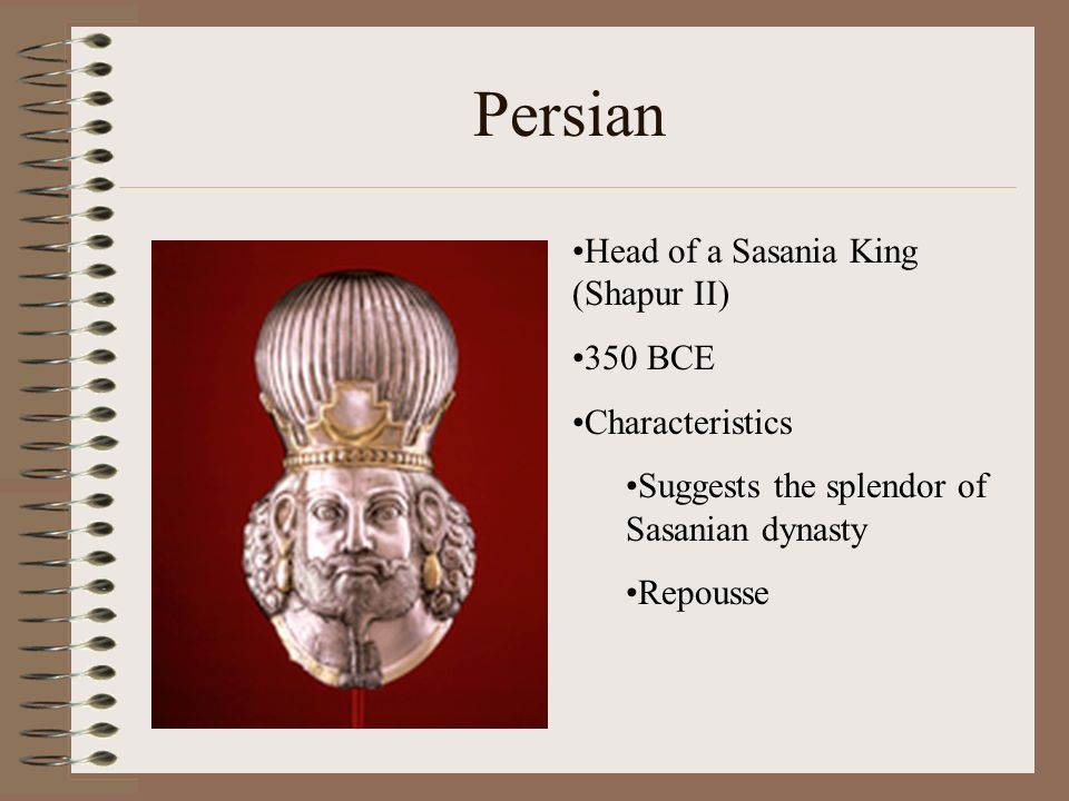 Persian Head of a Sasania King (Shapur II) 350 BCE Characteristics