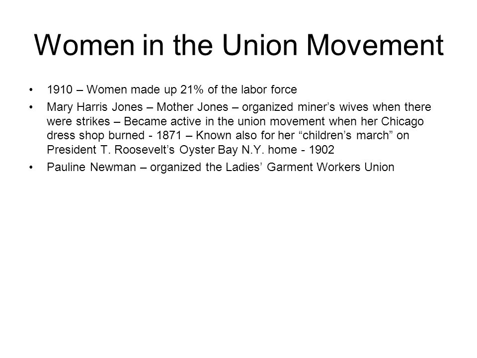 Women in the Union Movement