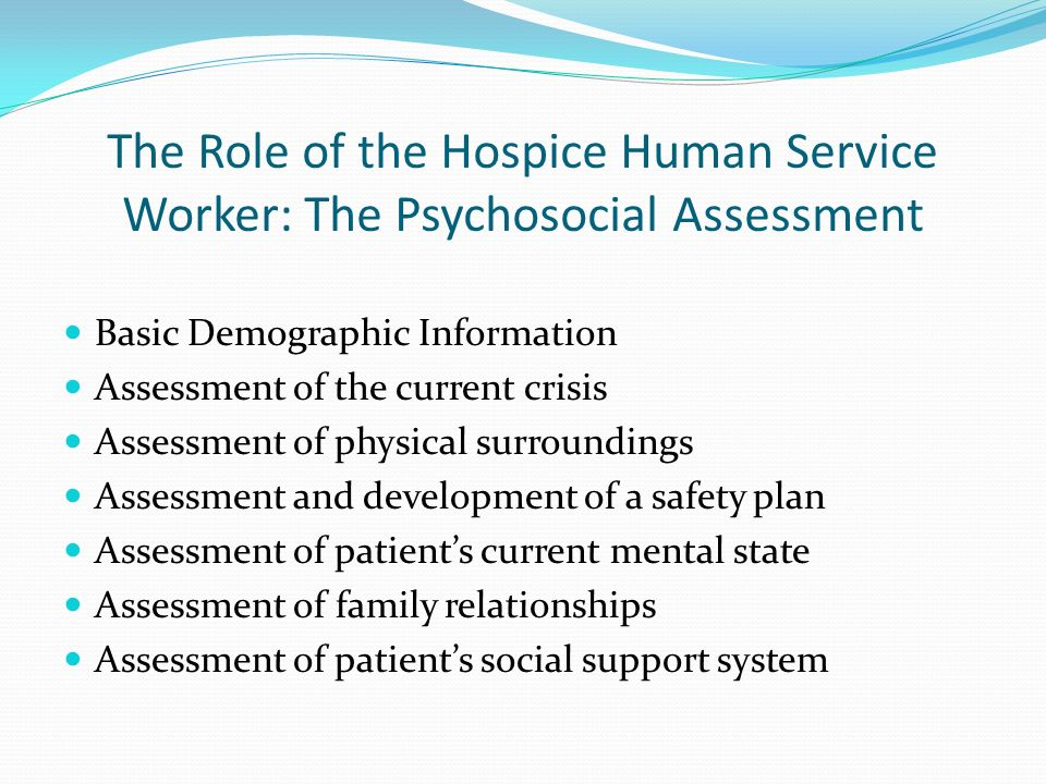 role of a social service The role of emergency room social worker: an  role of an emergency room social worker, but also ancillary service workers  the role of social worker on an.