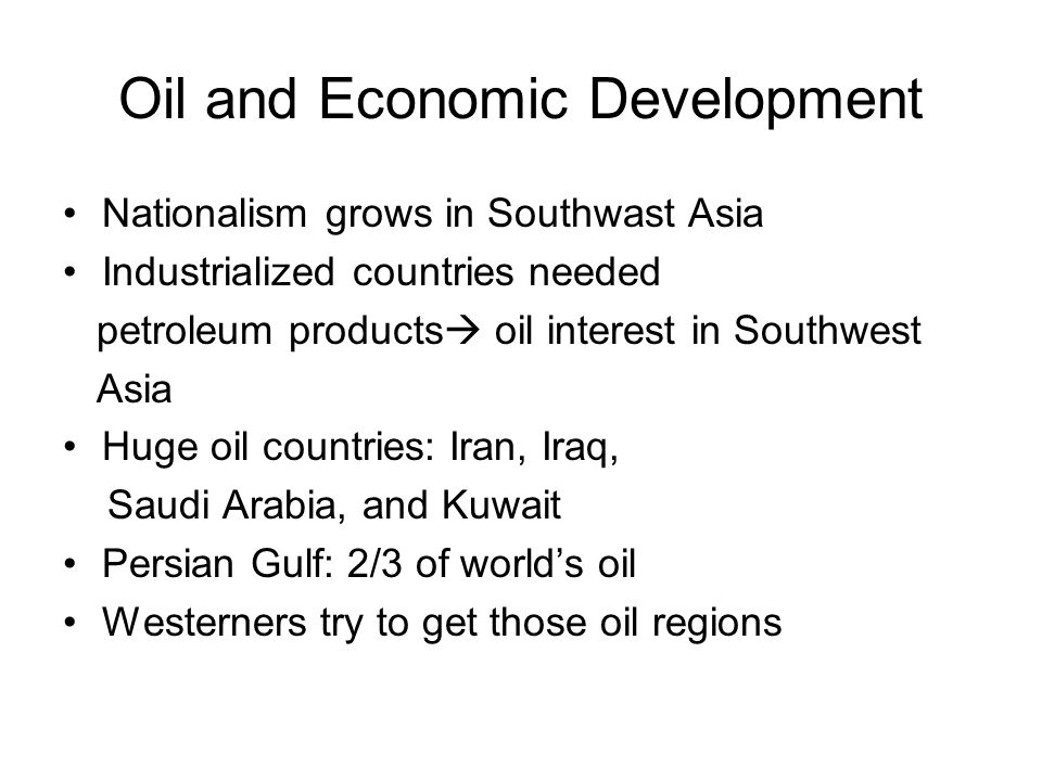 Oil and Economic Development