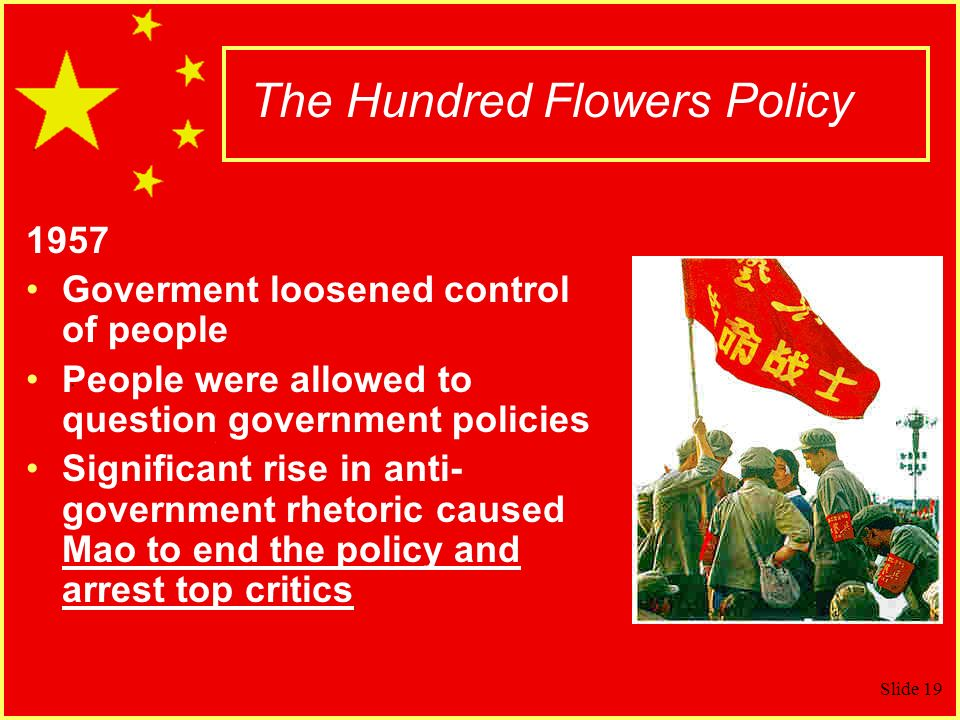 The Hundred Flowers Policy