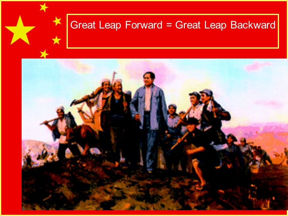Great Leap Forward = Great Leap Backward