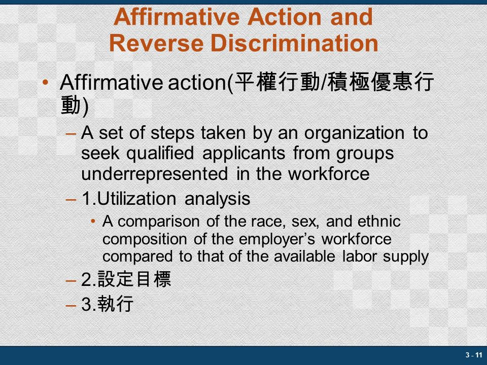 race discrimination in the workforce Working while black: 10 racial afford and grounded me in the work ethic i learned from watching the face of all forms of discrimination.