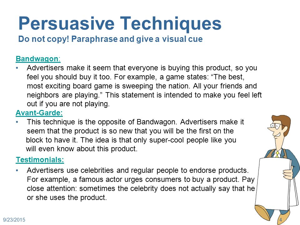 persuasive writing advertisement examples
