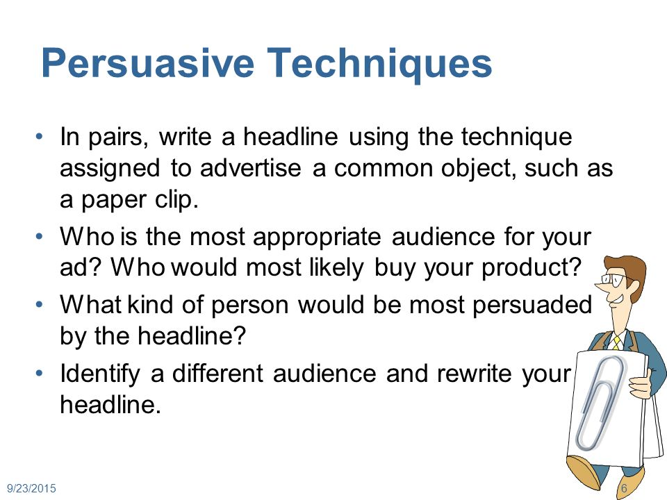 writing persuasive techniques Overview persuasive techniques in julius caesar from it cite specific textual evidence when writing or speaking to support conclusions drawn from the text.