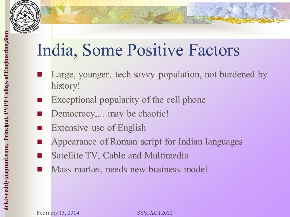 India, Some Positive Factors