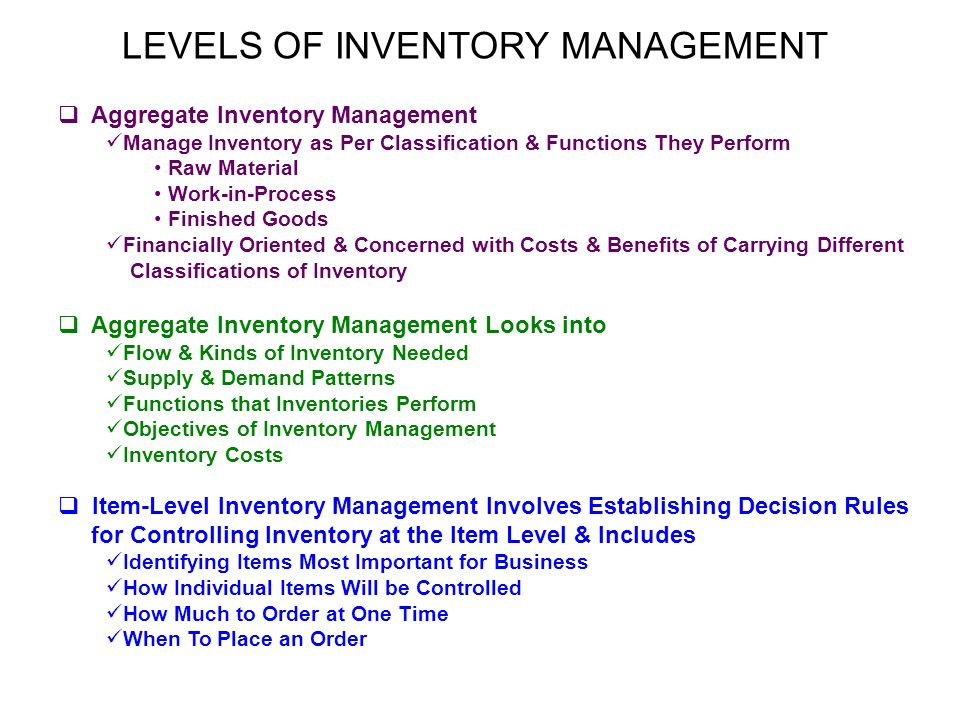 What Are the Advantages and Disadvantages of Inventory Management?