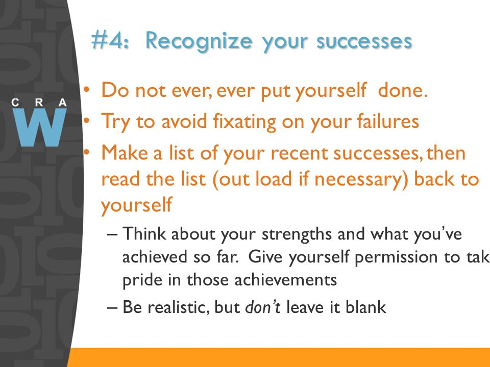 #4: Recognize your successes