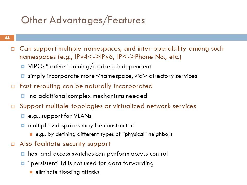 Other Advantages/Features