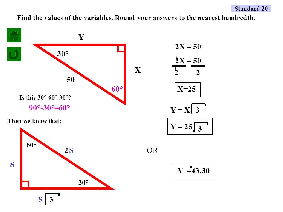 Standard 20 30 60 90 TRIANGLE PROBLEM 1 PROBLEM 2 ppt video – 30-60-90 Triangle Worksheet with Answers