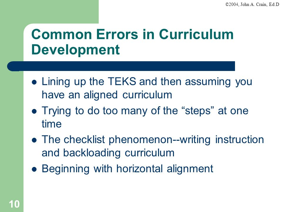 Common Errors in Curriculum Development