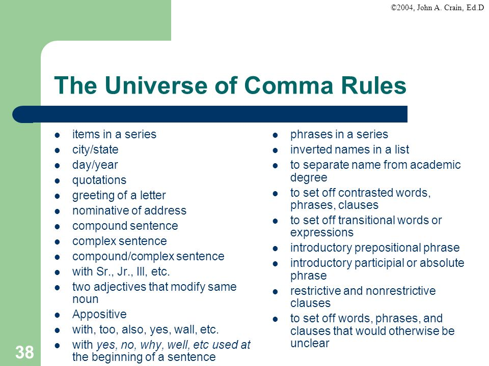 The Universe of Comma Rules