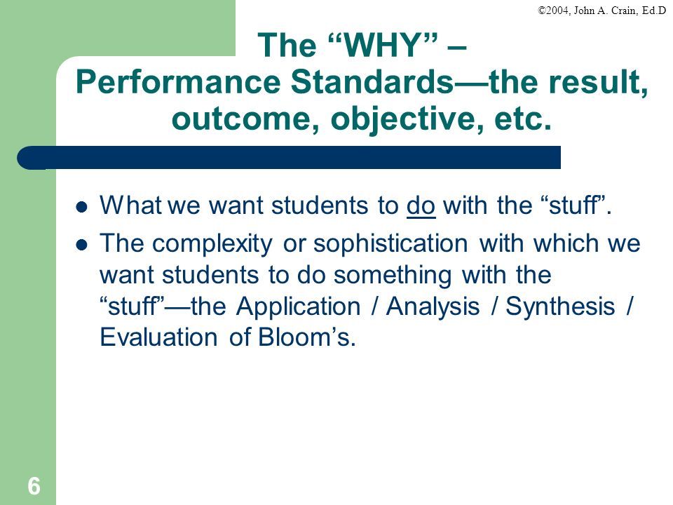 The WHY – Performance Standards—the result, outcome, objective, etc.