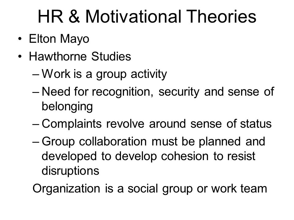 HR & Motivational Theories