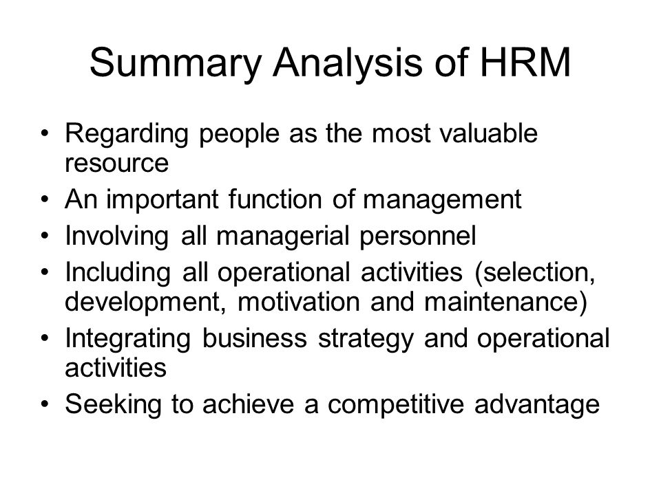 hrm its functions notes Managers just don't go out and haphazardly perform their responsibilities good  managers discover how to master five basic functions: planning, organizing,.