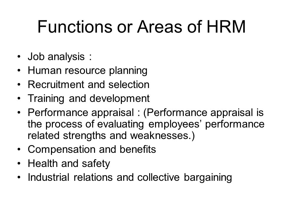 hrm functions Human resource management human resource management functions areas of hrm oversight include the following: employee recruitment, onboarding and retention.