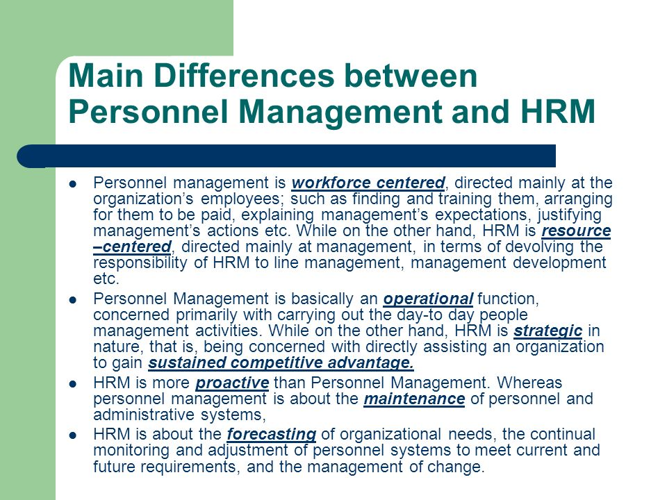 personnel management and hrm This rule gives the us office of personnel management (opm) authority to  require agencies to establish hrm accountability systems section 102 of rule x .