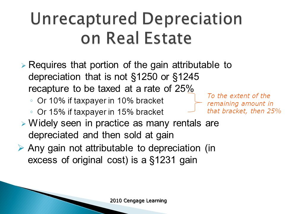 how to avoid depreciation recapture