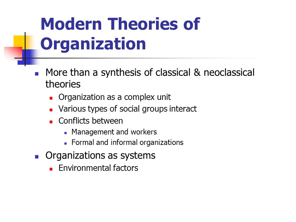 Differences between classical and modern theories of management