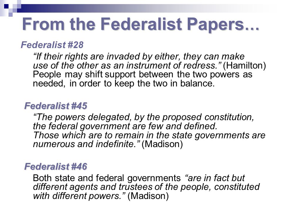From the Federalist Papers…
