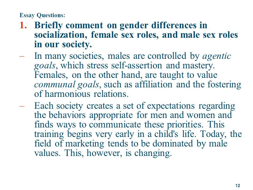 essay questions gender differences
