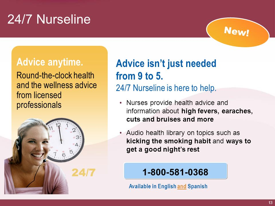 24/7 Nurseline Advice anytime.
