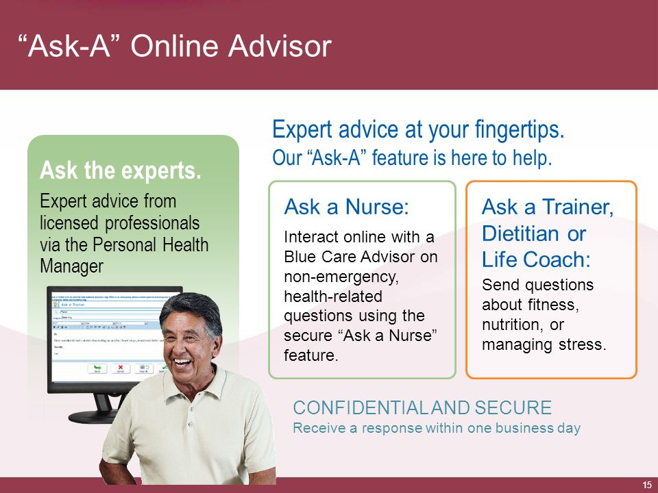 Ask-A Online Advisor