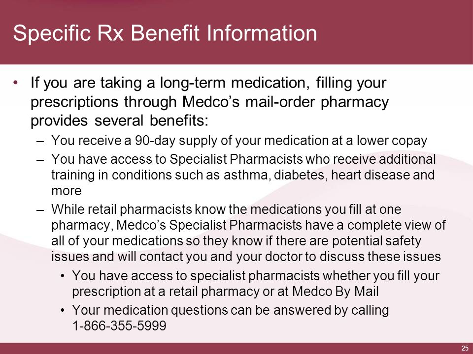 Specific Rx Benefit Information