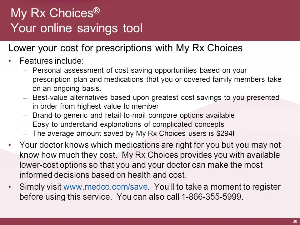 My Rx Choices® Your online savings tool