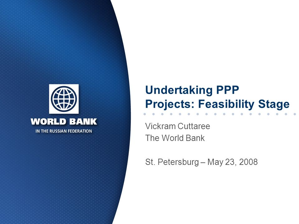Undertaking PPP Projects: Feasibility Stage