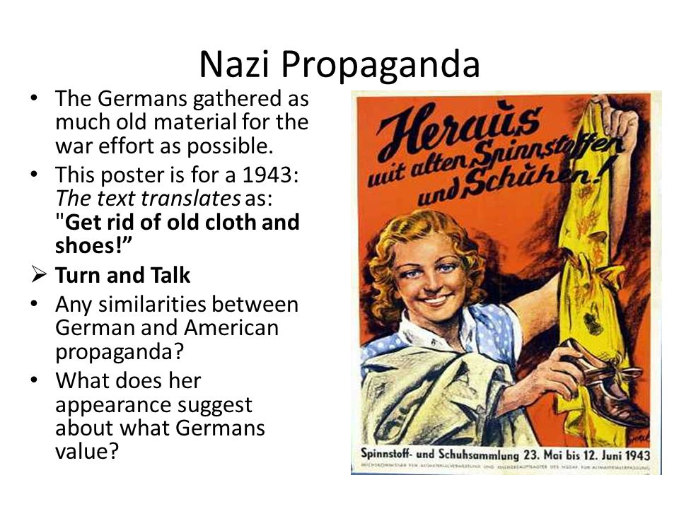 the differences between the american propaganda and the german propaganda Really the differences between german and british propaganda, but in their similarities both nations were driven by a philosophy that marked an important moment in cultural history: the opening of a.