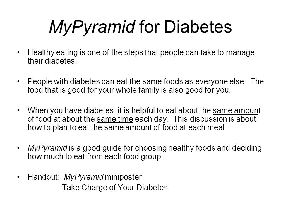 Take Charge of Your Diabetes - ppt download