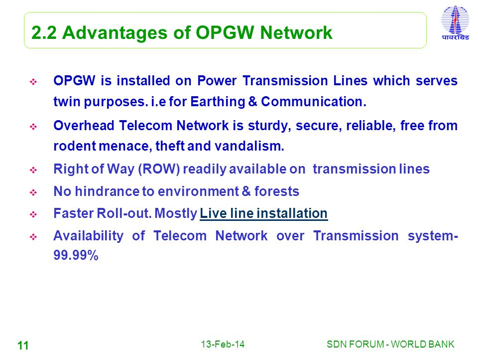 2.2 Advantages of OPGW Network