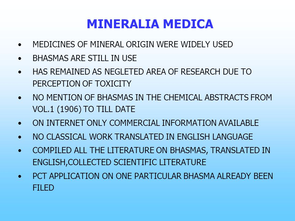 MINERALIA MEDICA MEDICINES OF MINERAL ORIGIN WERE WIDELY USED