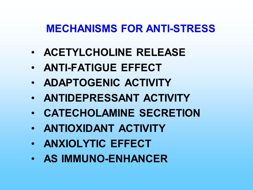 MECHANISMS FOR ANTI-STRESS