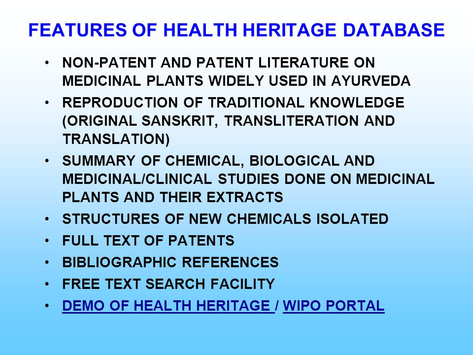 FEATURES OF HEALTH HERITAGE DATABASE