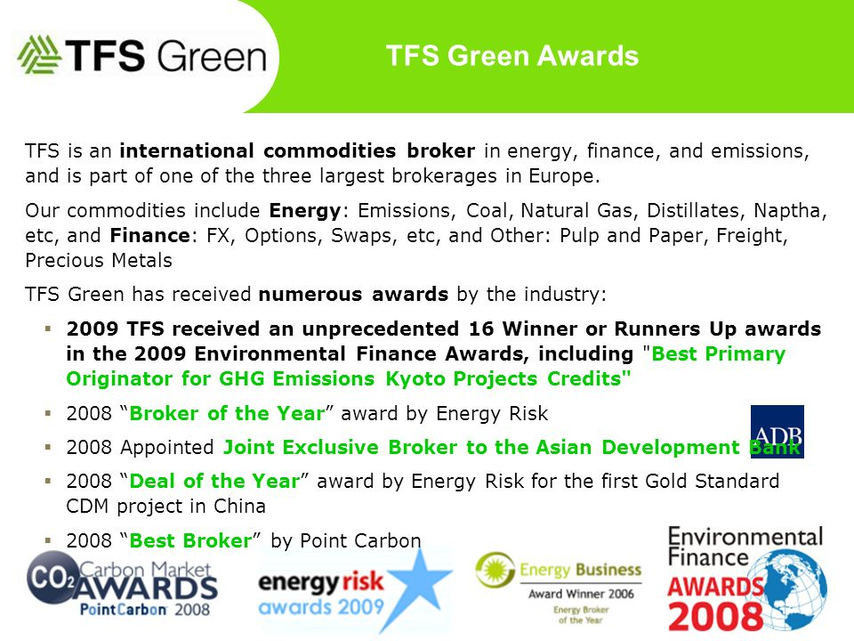 TFS Green Awards