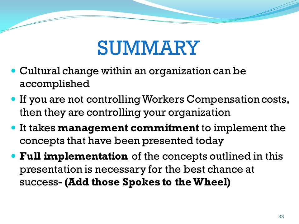managing culture within organisation event industry The strategic management response to the challenge of the future and to use this anticipation in conjunction with an analysis of our organization--its culture the future direction of trends or the probability that potential events will occur within a certain timeframe.