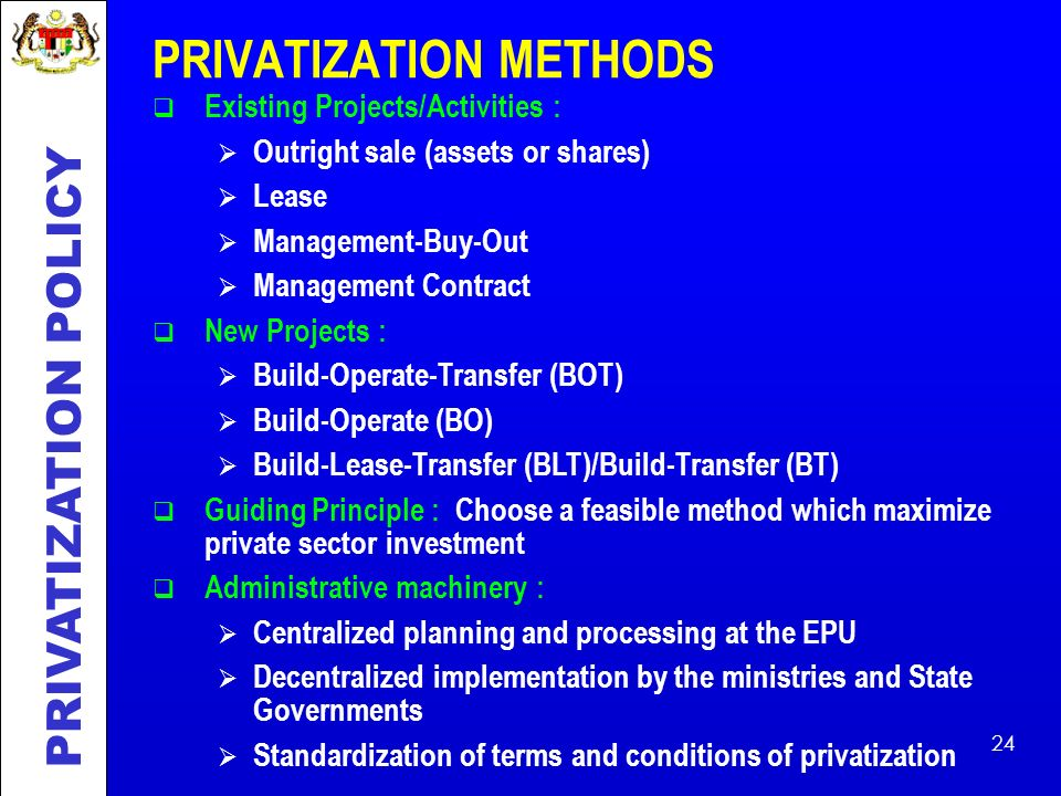 PRIVATIZATION METHODS