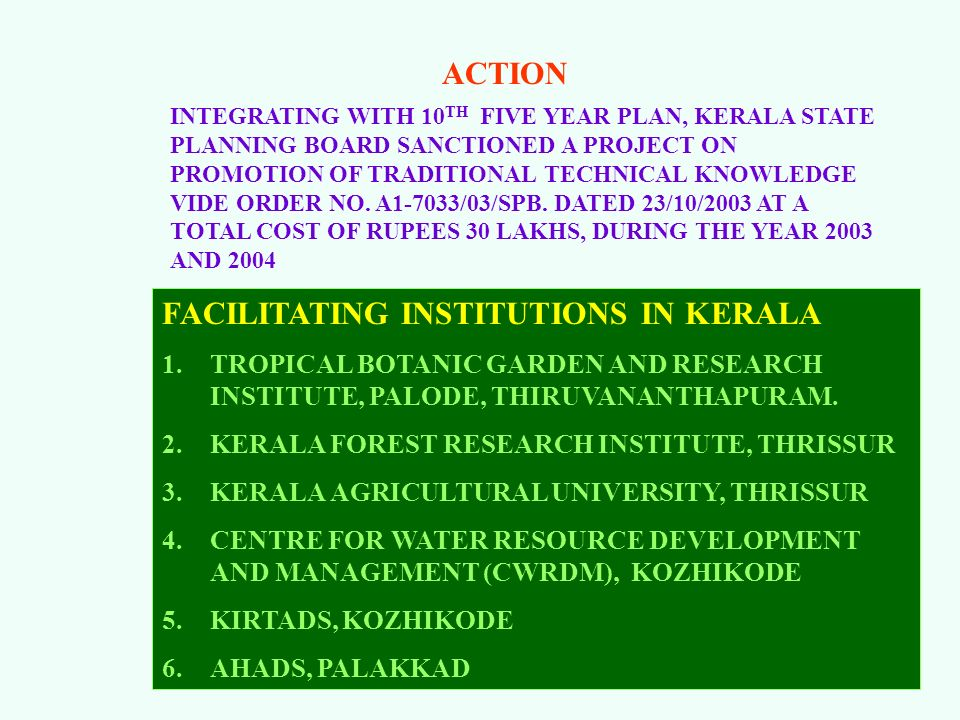 FACILITATING INSTITUTIONS IN KERALA
