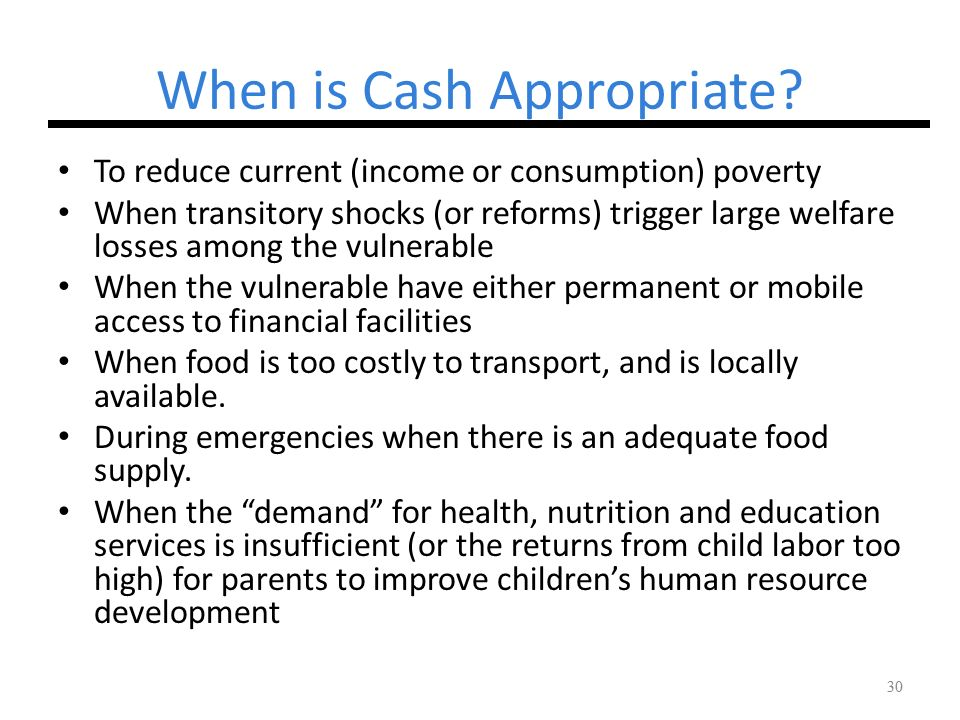 When is Cash Appropriate