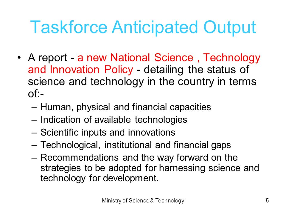 essay about science technology and innovation policy education with integrity