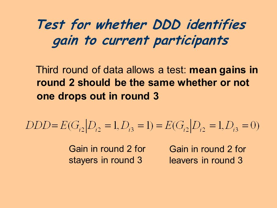 Test for whether DDD identifies gain to current participants