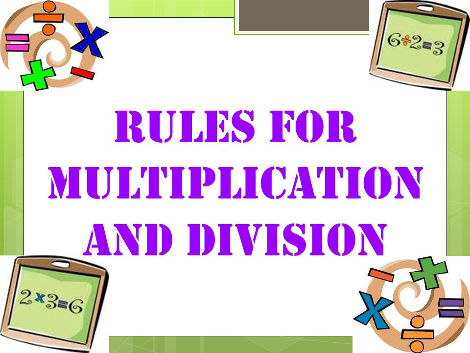Rules for Multiplication and Division