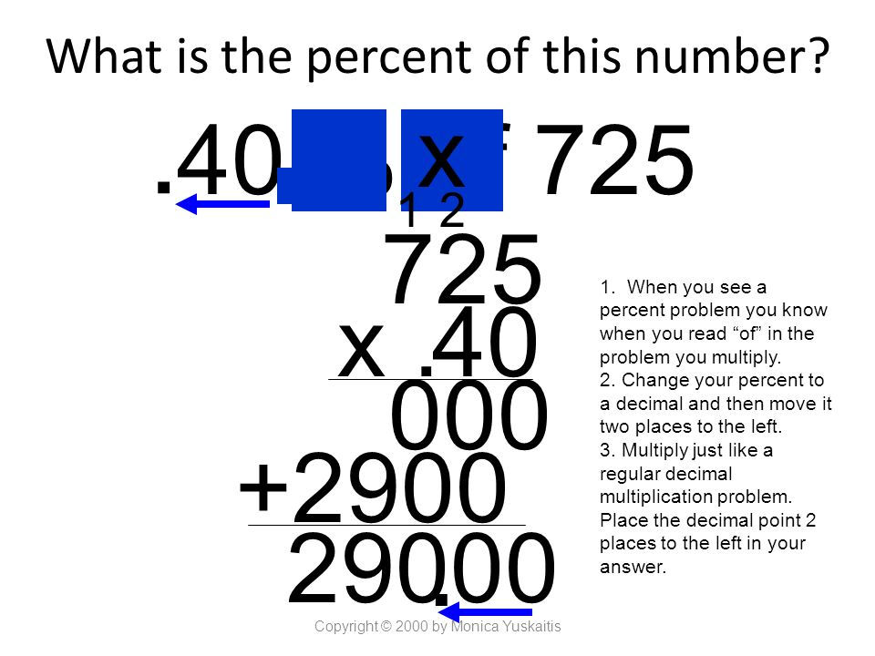how to change a percent to a regular number