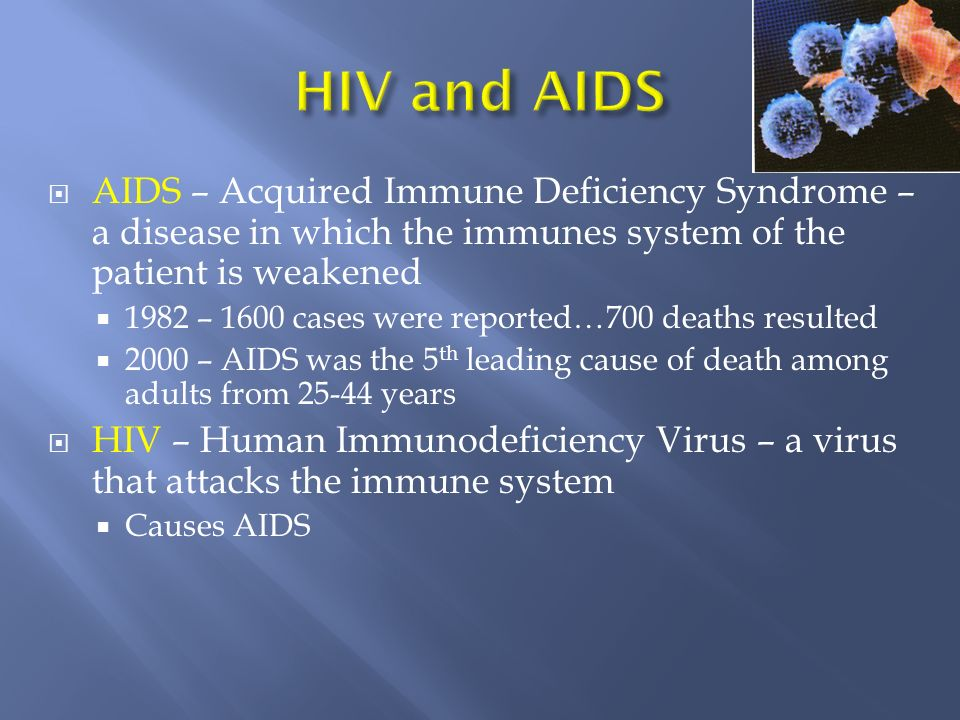 an introduction to aids acquired immune deficiency syndrome Aids (ādz), a deficiency of cellular immunity induced by infection with the human immunodeficiency virus (hiv-1) and characterized by opportunistic diseases, including.