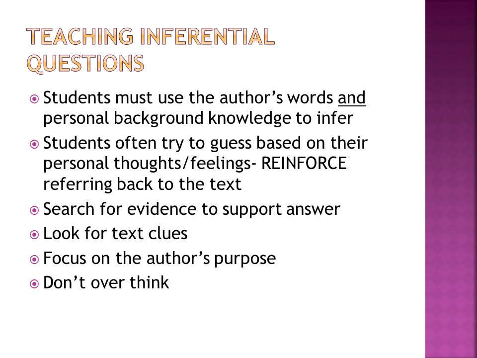 Teaching Inferential Questions