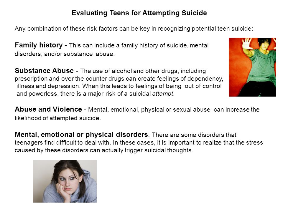 Evaluating Teens for Attempting Suicide