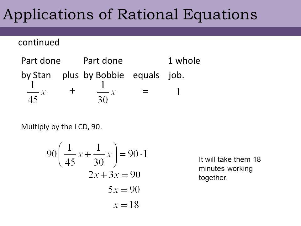 how to find lcd of rational equations