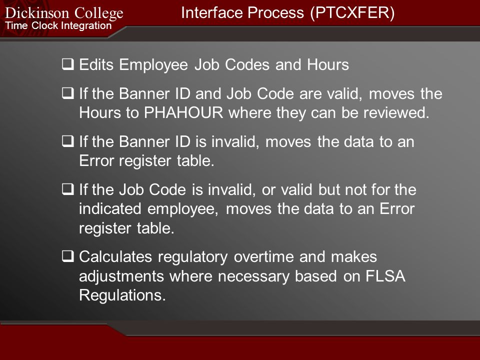 Interface Process (PTCXFER)